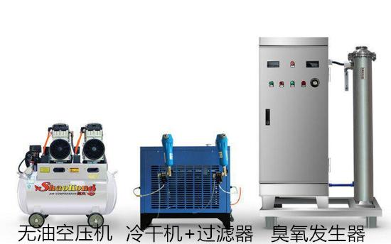 HY-018-200A空气源型